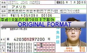 fake id novelty id fake driver license japan novelty id card
